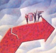 Załamanie gospodarki, kryzys ekonomiczny